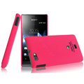 IMAK Ultrathin Matte Color Covers Hard Cases for Sony Ericsson ST23i Xperia miro - Rose (High transparent screen protector)