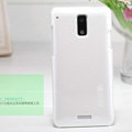 Nillkin Colourful Hard Cases Covers Skin for HTC J Z321e - White (High transparent screen protector)