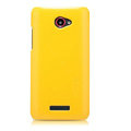 Nillkin Colourful Hard Cases Skin Covers for HTC X920e Droid DNA - Yellow (High transparent screen protector)