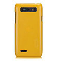 Nillkin Colourful Hard Cases Skin Covers for Motorola XT788 - Yellow (High transparent screen protector)