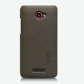 Nillkin Super Matte Hard Cases Skin Covers for HTC X920e Droid DNA - Brown (High transparent screen protector)