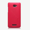 Nillkin Super Matte Hard Cases Skin Covers for HTC X920e Droid DNA - Red (High transparent screen protector)