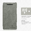 Nillkin leather Cases Holster Covers Skin for HTC 8X - Gray (High transparent screen protector)