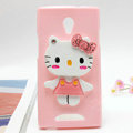 Hello kitty Silicone Cases Mirror Covers Skin for OPPO U705T Ulike2 - Pink