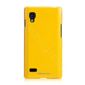 Nillkin Colourful Hard Cases Skin Covers for LG P765 Optimus L9 - Yellow (High transparent screen protector)