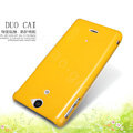 Nillkin Colourful Hard Cases Skin Covers for OPPO U705T Ulike2 - Yellow (High transparent screen protector)