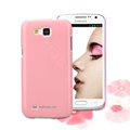 Nillkin Colourful Hard Cases Skin Covers for Samsung I9260 GALAXY Premier - Pink (High transparent screen protector)