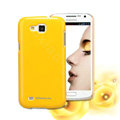 Nillkin Colourful Hard Cases Skin Covers for Samsung I9260 GALAXY Premier - Yellow (High transparent screen protector)