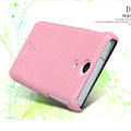 Nillkin Colourful Hard Cases Skin Covers for Sony Ericsson LT25i Xperia V - Pink (High transparent screen protector)