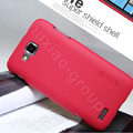 Nillkin Super Matte Hard Cases Covers for Samsung I8750 ATIV S - Red (High transparent screen protector)