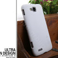 Nillkin Super Matte Hard Cases Covers for Samsung I8750 ATIV S - White (High transparent screen protector)