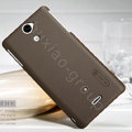 Nillkin Super Matte Hard Cases Covers for Sony Ericsson LT25i Xperia V - Brown (High transparent screen protector)
