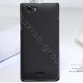 Nillkin Super Matte Hard Cases Covers for Sony Ericsson ST26i Xperia J - Black (High transparent screen protector)