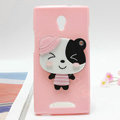 Panda Silicone Cases Mirror Covers Skin for OPPO U705T Ulike2 - Pink