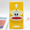 Paul Frank Silicone Cases Mirror Covers Skin for OPPO U705T Ulike2 - Yellow