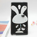 Rabbit Silicone Cases Mirror Covers Skin for OPPO U705T Ulike2 - Black