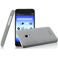 IMAK Cowboy Shell Hard Case Cover for MEIZU MX2 - Gray (High transparent screen protector)