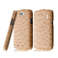 IMAK Ostrich Series leather Case holster Cover for Samsung N7100 GALAXY Note2 - Brown