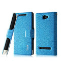 IMAK Slim leather Case holder Holster Cover for HTC 8S - Blue