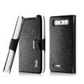 IMAK Slim leather Case holder Holster Cover for Motorola XT788 - Black