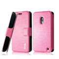 IMAK Slim leather Case holder Holster Cover for Nokia Lumia 620 - Pink