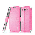 IMAK Slim leather Case holder Holster Cover for Samsung Galaxy SIII S3 I9300 I9308 I939 I535 - Pink