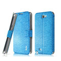 IMAK Slim leather Case holder Holster Cover for Samsung N7100 GALAXY Note2 - Blue