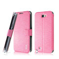 IMAK Slim leather Case holder Holster Cover for Samsung N7100 GALAXY Note2 - Pink