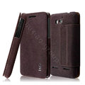 IMAK THE NEIL leather Case support holster Cover for Huawei U8950D C8950D G600 - Brown