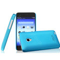 IMAK Ultrathin Matte Color Cover Hard Case for MEIZU MX2 - Blue (High transparent screen protector)