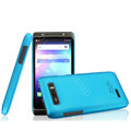 IMAK Ultrathin Matte Color Cover Hard Case for Motorola XT788 - Blue (High transparent screen protector)