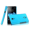 IMAK Ultrathin Matte Color Cover Hard Case for Sony Ericsson LT30p Xperia T - Blue (High transparent screen protector)