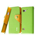 IMAK cross leather case Button holster holder cover for BBK vivo S6 S6T - Green