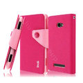 IMAK cross leather case Button holster holder cover for HTC 8S - Rose
