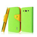IMAK cross leather case Button holster holder cover for Samsung Galaxy SIII S3 I9300 I9308 I939 I535 - Green