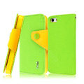 IMAK cross leather case Button holster holder cover for iPhone 5 - Green