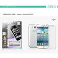 Nillkin Anti-scratch Frosted Scrub Screen Protector Film for Samsung I9082 Galaxy Grand DUOS