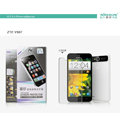 Nillkin Anti-scratch Frosted Scrub Screen Protector Film for ZTE V987