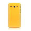 Nillkin Colourful Hard Case Skin Cover for HUAWEI C8813 - Yellow (High transparent screen protector)