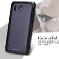 Nillkin Colourful Hard Case Skin Cover for HUAWEI U8951D - Black (High transparent screen protector)