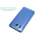 Nillkin Colourful Hard Case Skin Cover for HUAWEI U8951D - Blue (High transparent screen protector)