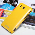 Nillkin Colourful Hard Case Skin Cover for HUAWEI U8951D - Yellow (High transparent screen protector)