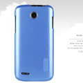 Nillkin Colourful Hard Case Skin Cover for Lenovo A586 - Blue (High transparent screen protector)