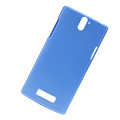 Nillkin Colourful Hard Case Skin Cover for OPPO X909 Find 5 - Blue (High transparent screen protector)
