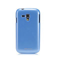 Nillkin Colourful Hard Case Skin Cover for Samsung I8262D GALAXY Dous - Blue (High transparent screen protector)