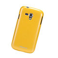Nillkin Colourful Hard Case Skin Cover for Samsung I8262D GALAXY Dous - Yellow (High transparent screen protector)