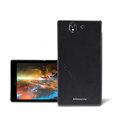 Nillkin Colourful Hard Case Skin Cover for Sony Ericsson L36i L36h Xperia Z - Black (High transparent screen protector)