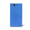 Nillkin Colourful Hard Case Skin Cover for Sony Ericsson L36i L36h Xperia Z - Blue (High transparent screen protector)