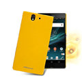 Nillkin Colourful Hard Case Skin Cover for Sony Ericsson L36i L36h Xperia Z - Yellow (High transparent screen protector)