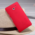 Nillkin Super Matte Hard Case Skin Cover for HUAWEI Ascend D2 - Red (High transparent screen protector)